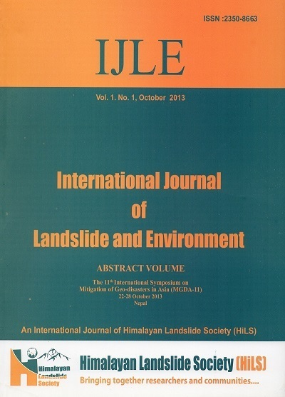 IJLE Vol.1 No.1 Cover